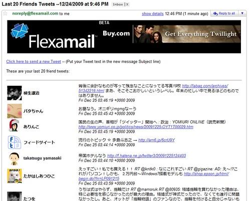 Flexamail