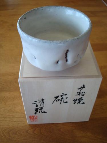 ONI-HAGI SHIRO-YUU WAN