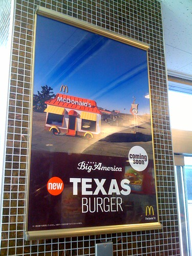 TEXAS BURGER COMMING SOON!
