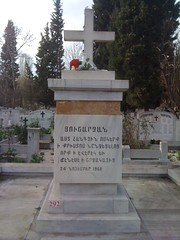 Inmemoriam of Armenians from Everek and Fenese (Alexanyan) Tags: cemetery cross tomb istanbul christian memory orthodox caesarea inmemoriam anatolia kayseri armenian apostolic armenio armenians armeno ermeni balikli develi armenienne armenisch armenier ormianin  ormian  rmeny       everek fenese