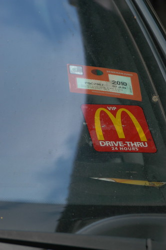 McDonald's VIP Drive-Thru Pass by pr1001.