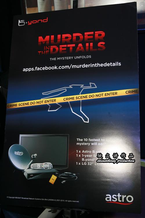 Murderer in the details