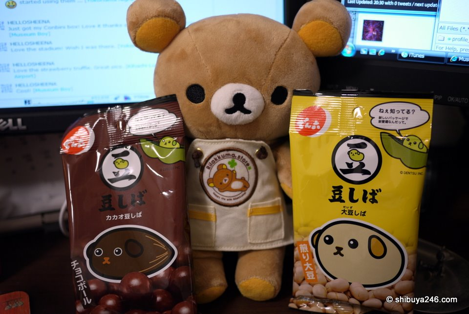Rilakkuma enjoying some Mameshiba beans, getting ready for Setsubun. Probably hoping he is going to be welcomed in with the good luck and not thrown out with the devils.