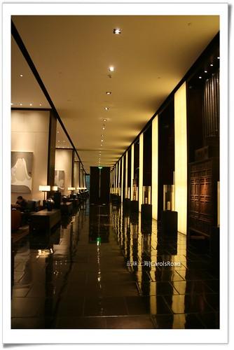 2010-01-16 Shanghai 09 075R