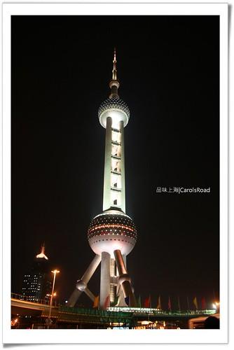 2010-01-18 Shanghai 09 121R