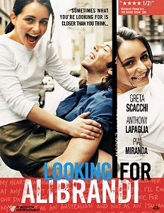 looking for alibrandi film techniques