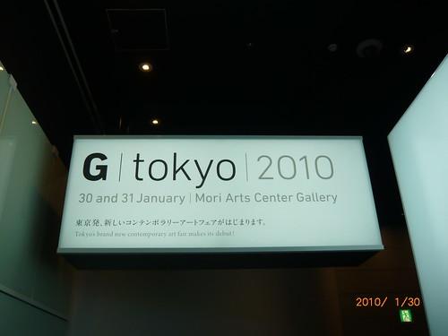 G-tokyo 2010