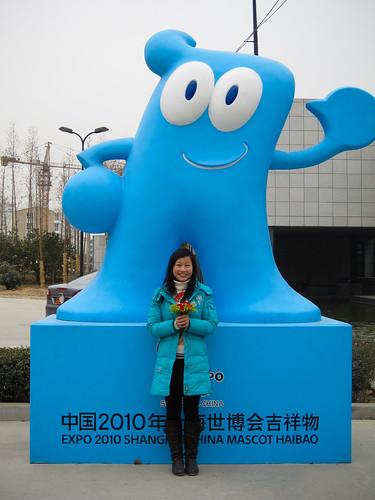 Beryl & Haibao in Xinda Square