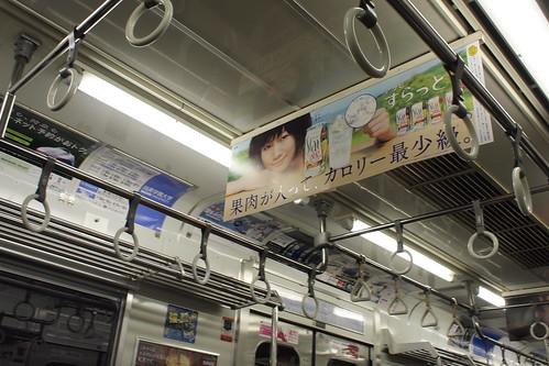 大塚愛 画像6
