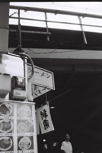 Corner Ramen Shop, Yurakcho
