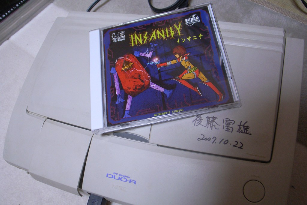 NEW PC engine game : INSANITY