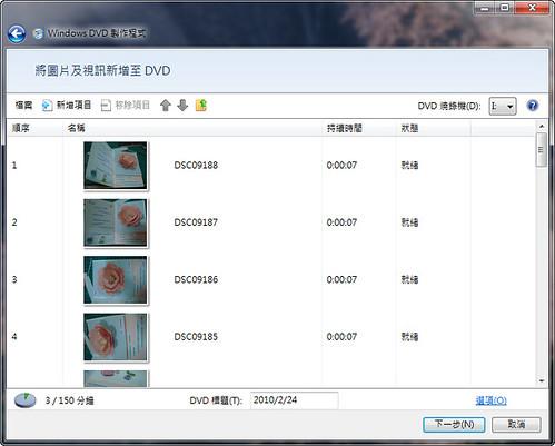 windows-7_features-2_-18