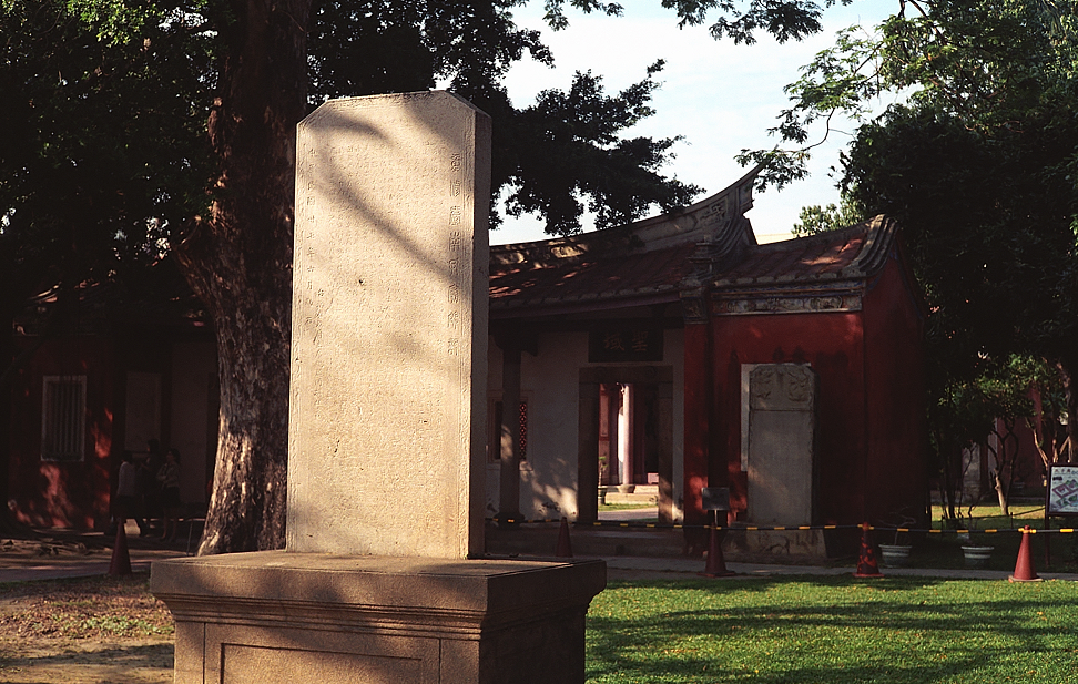 底片台南孔廟