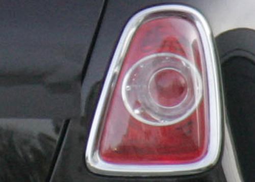 R56 MÜ Detail