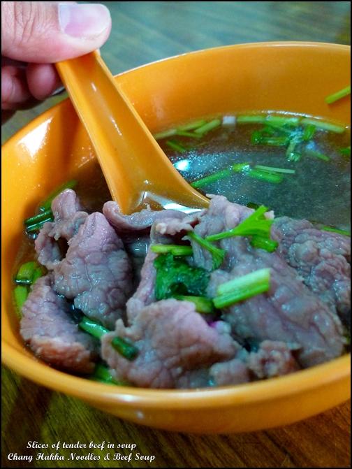 Beef Soup @ Chang Hakka Noodles