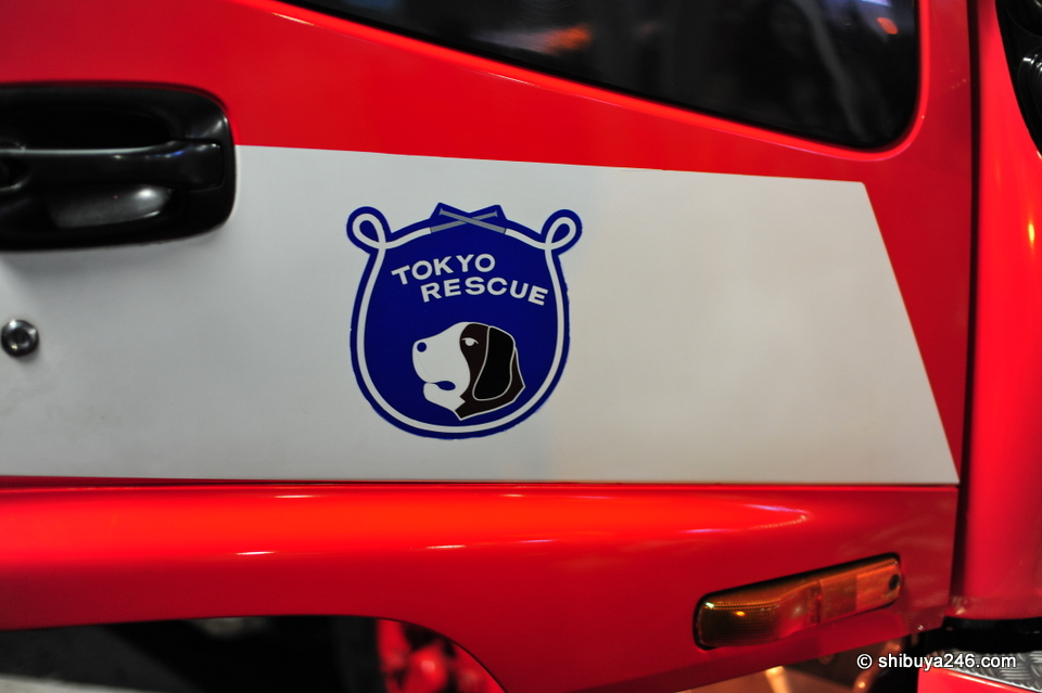 The Tokyo Rescue logo on the fire and rescue truck.