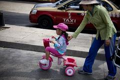 Reforma Sunday Pink Trike