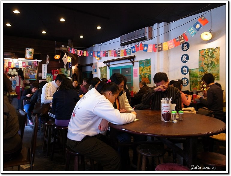 厚道飲食店 (3)