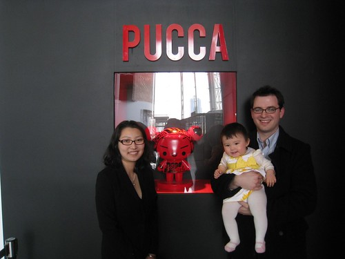 At the Pucca exhibition in Yenari's father's office