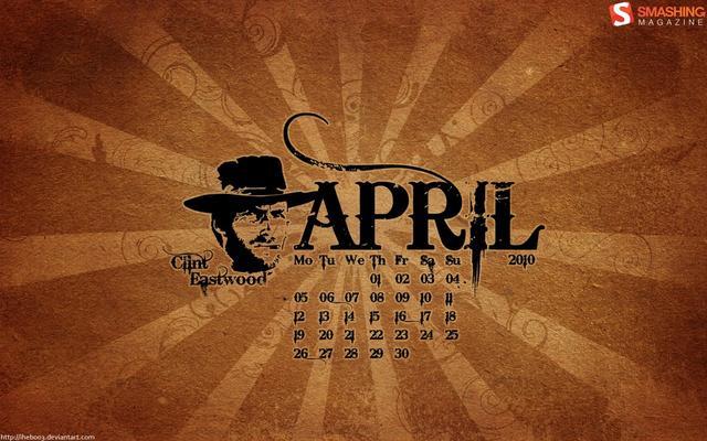 4월 배경화면