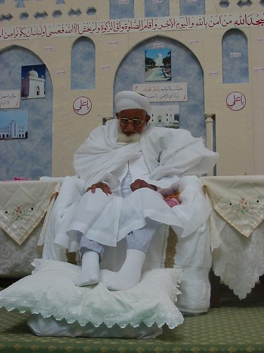 Long Life Best Wishes To His Holiness Syedna Mohammed Burhanuddin ...