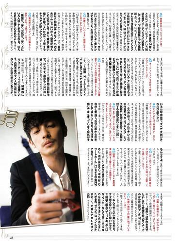 De☆View (2010/05) P.41