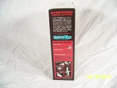 Revoltech Yamaguchi Series No. 083 - Valkyrie VF-1S #3 (JTKranix) Tags: fighter no series yamaguchi vf valkyrie macross kaiyodo robotech battroid 1s 083 revoltech nr37 vf1s katsuhisa gerwalk kranix revochip
