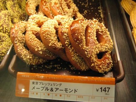 モスド 1号店 ソレイユ広島11