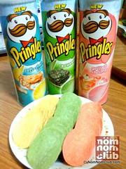 Pringles Crab, Seaweed, Shrimp Flavors