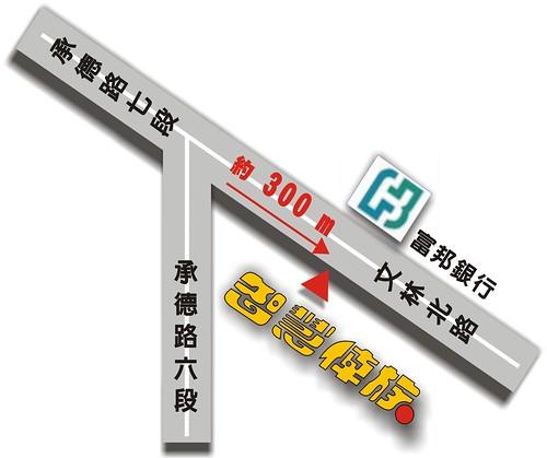 磁釉美固冠彰磁釉台北北投店(汽車美容)