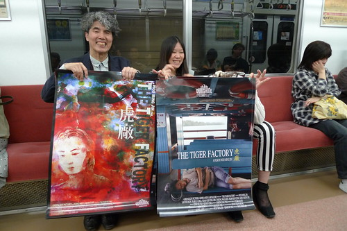 Professor Ando and Yuiko (with Kobayashi-sensei) with The Tiger Factory posters