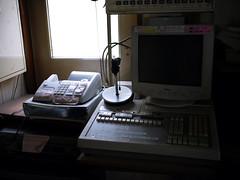 Computer (Queen Hotel)