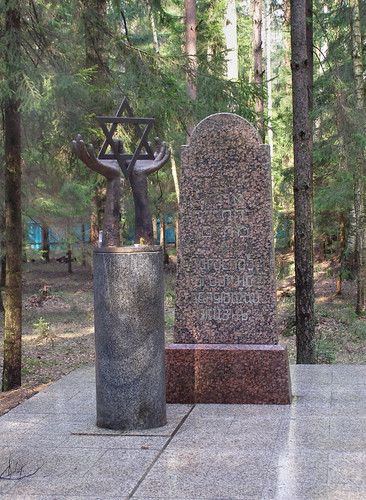 Levashovo Memorial. Monument to Jewish Victims.