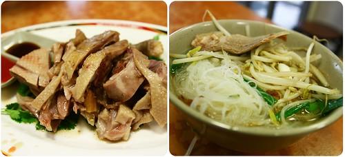Food Taipei 10
