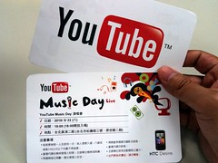 YouTube Music Day演唱會門票