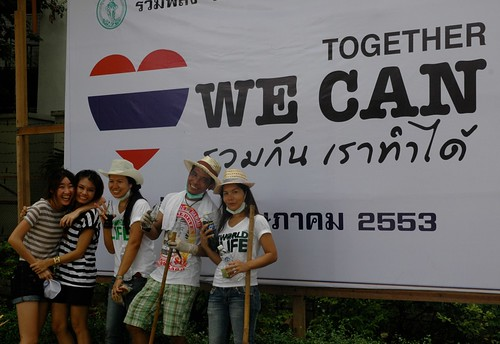 Students and Slogan by sherrattsam.