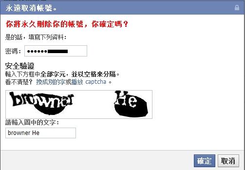 delete_facebook_04