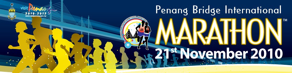 Penang Bridge International Marathon 2010