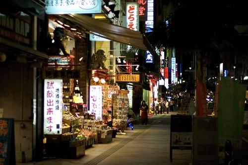 Naha Kokusai Street