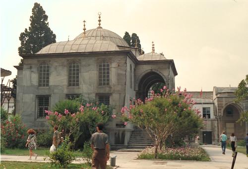 Bibliothèque d'Ahmet III, Enderûn Kütüphanesi