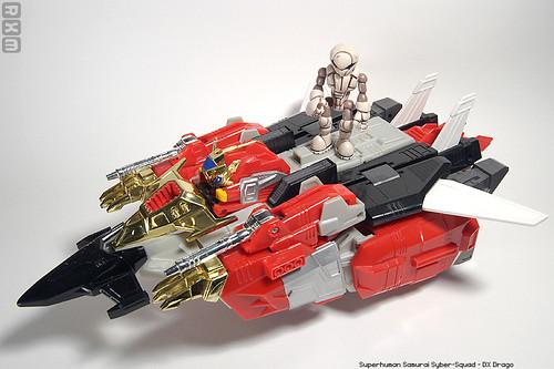 Superhuman Samurai Syber-Squad - DX Drago