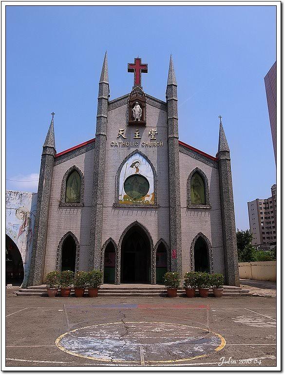 北城聖母天主堂 (7)