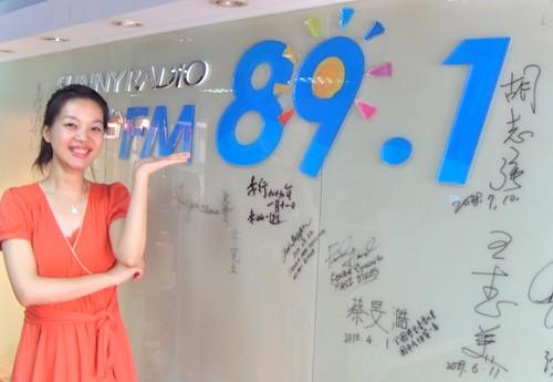 Wendy_Taichung, Taiwan_太陽電台