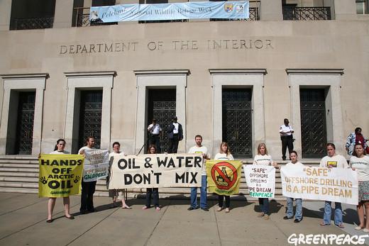 Offshore oil moratorium lifted