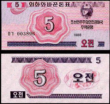 5 Chon Severná Kórea 1988, P32
