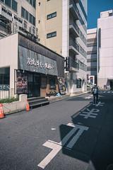 Saitama, Japan (inefekt69) Tags: tokyo japan nippon 東京 日本 asia city nikon d5500 saitama omiya 大宮 埼玉 さいたま tomare