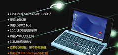 Poster (M.I.C Gadget) Tags: sony vaio
