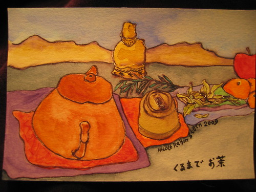 teapot no. 55 (355) ~ kuruma de ocha (tea on dash)