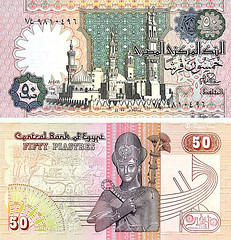 50 Piasters - Date Of Issue; May 16, 1981 (Tulipe Noire) Tags: africa egypt middleeast cairo egyptian half 1981 50 1980s pound banknote piasters