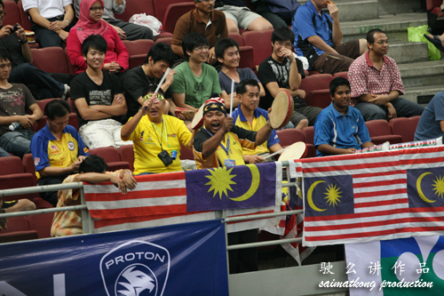 Hardcore Malaysia Badminton Supporter